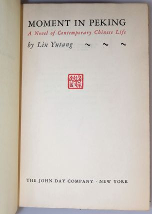Moment in Peking, signed by the author